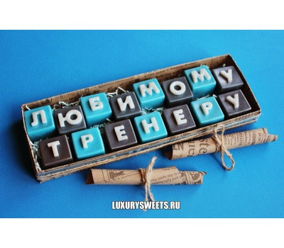 Мыло ручной работы Слова из мыльных кубиков 7