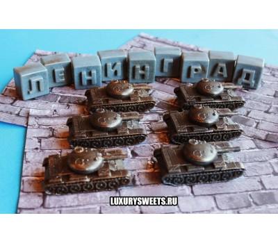 Мыло ручной работы Военный танк