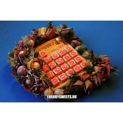 Композиция из конфет Сладкий Калькулятор 3
