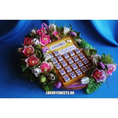 Композиция из конфет Сладкий калькулятор