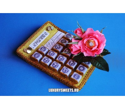 Композиция из конфет Калькулятор