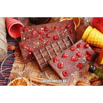 Молочный шоколад ручной работы с добавлением вишни, малины и орешков 100 г